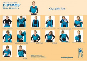 Wickelkreuztrage arabisch